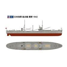 Pit-Road Skywave W-177 IJN Cargo Ship Kashino 1942 1/700 scale kit Japan new .