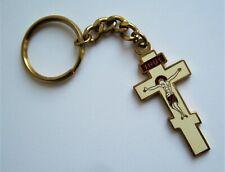 Porte clé Souvenir Holyland Croix Crucifix Christ IHUI émaillé Religion.