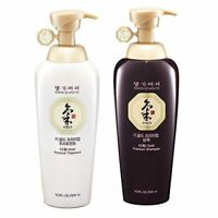 Daeng Gi Meo Ri Ki Gold Premium Shampoo + Treatment Set (500ml)