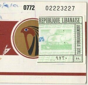 LEBANON-EGYPT Rare Tax Revenue Airport 5 L. Tied Passenger Ticket Egypt Air 1975