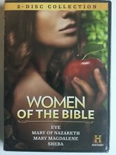 WOMEN OF THE BIBLE History Channel 2000 2 DVDs NEW / SEALED 7 stories over 5 HRS
