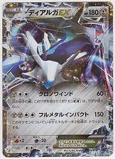 Pokemon JAPANESE DIALGA EX XY(  Hyper Metal Chain Deck )  004/018 XYB HOLO MINT