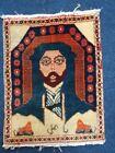Handmade Pictorial Rug Antique Afshari