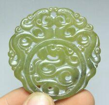 5Cm Hongshan Culture Old Jade Carve Dragon Brave troops Phoenix Yubi Jadebi