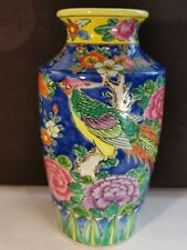 Japanese Hand Painted with Enamels  Vase Decorated Chrysanthemums Blue Ground