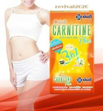 L-Carnitine Dietary Supplement Weight Loss Slimming Plus Body Fit Firm Yanhee x2
