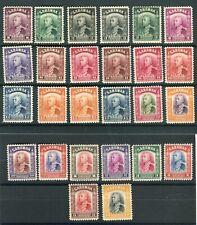 Sarawak KGVI 1934-41 definitive set of 26 to $10 SG106/25 MNH