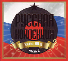 Russian Collection Hits 90-x Part.3 (2CD)