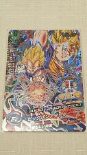 carddass dragon ball heroes* up4-02 mint