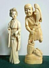 High Quality Antique Meiji Period 1868 - 1912 Japanese Carving - OKIMONO
