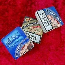 Set of 3 pieces Metal cigarette case box Belomorkanal USSR Russia