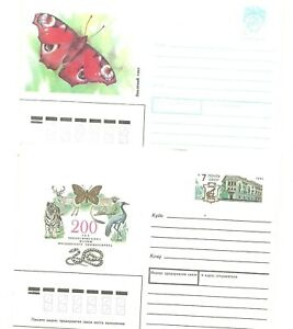 RUSSIA: 4 (Postal Stat.) Envelopes BUTTERFLIES /1991 / 3 mint + 1 used