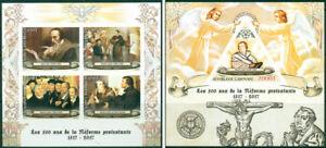 Reformation 500 Martin Luther Religion Gabon IMPERFORATED MNH stamp set