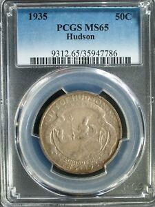 1935 U.S. Hudson NY Commem silver Half $ - MS65 (PCGS)   stk#7786