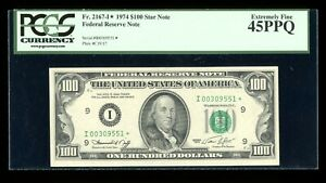 DBR 1974 $100 FRN Minneapolis STAR Fr. 2167-I* PCGS 45 PPQ Serial I00309551*