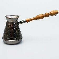 ARMENIAN TURKISH COFFEE POT MAKER CEZVE IBRIK Jezve Turka 20 fl oz (600 ml) SALE