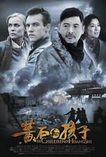 CHILDREN OF HUANG SHI Movie POSTER 27x40 B Jonathan Rhys Meyers Radha Mitchell