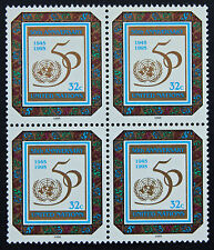 NATIONS-UNIS (New-York) timbre/stamp Yvert et Tellier n°667 x 4 n** (Cyn14)
