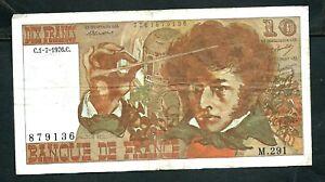 France (P150c) 10 Francs 1976
