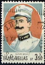 Greece Military War for Independance Pavlos Melas stamp 1969