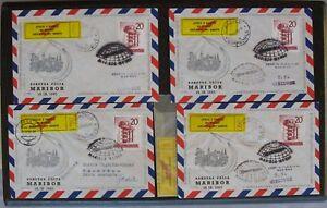 S1901) Yugoslavia Raketna Posta 18.IX.1960 Maribor Rocket Mail IN 4 Variations