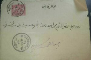 EGYPT COVER WITH KODDABA CDS - LOT 1474