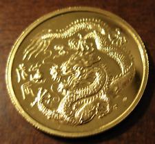 Singapore 1988 Gold 1/4 oz 25 Singold Dragon UNC