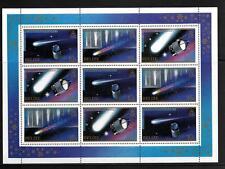 BELIZE, QE11, 1986 HALLEYS COMET, 2 SHHETLETS AND MIN SHEET SG MS 798, MNH,(3)