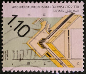Stamp Israel 1990 1.10NIS Architecture Used