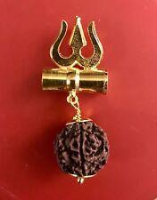 Energized 5 Mukhi Rudraksha Damru Locket Pendant Shiv Shakti Kavach Pendant