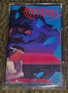 Sepultura ‎– Schizophrenia. Tape Sounds Good Black/Thrash Russia Bootleg Bargain
