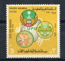 STAMP TIMBRE ARABIE SAOUDITE - SAUDI ARABIA -  N° 395B ** CENTENAIRE DE L'U.P.U