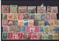 japan early used  stamps ref r15159