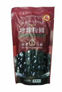 Tapioca Pearl - Black Sugar Flavour 250g