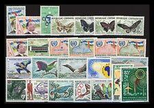 Oltremare Repubblica Centroafricana Lotto di 25 francobolli anni 50/60 Nuovo