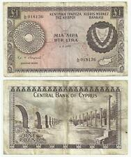 Chypre : 1 Pound (1-05-1978)