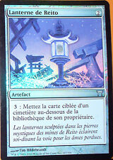 LANTERNE DE REITO - ARTEFACT - VF CARTE MTG MAGIC