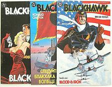 DC Comics Blackhawk Limited Series 1 Blood & Iron 2 Red Snow 3 Blackout 1st Prnt