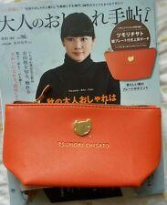 2015 Japan Tsumori Chisato Cat Logo Zipper Cosmetic Bag from Japan Magazine