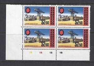 BARBADOS 1970 SG 413a glazed paper block/4 MNH