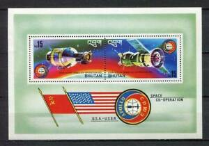 38689) Bhutan 1975 MNH Space Cooperarion USA USSR S/S