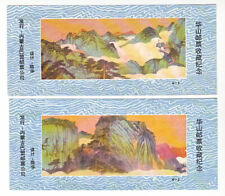 4 DIFFERENT PRC MNH MOUNTAIN SCENE SOUVENIR SHEETS WITHOUT POSTAL MARKINGS