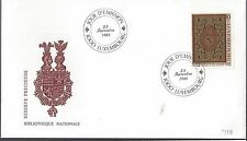 1985 Luxembourg FDC Biblioteque Nationale