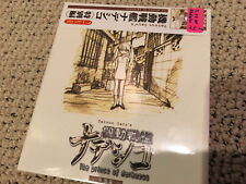 NEW MARTIAN SUCCESSOR PRINCE OF DARKNESS OST anime / game cd soundtrack miya