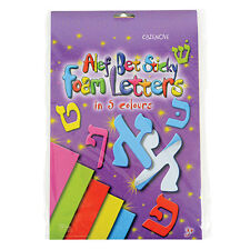 Alef Bet Sticky Foam Letters in 5 colours, Kit for Jewish kids and learn Hebrew