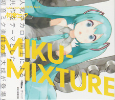 MIKU-MIXTURE Limited Edition Soundtrack with DVD (2014) Brand New Japan Import