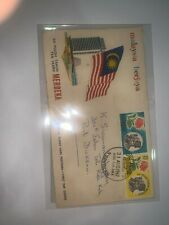 Malaysia 1967 10th merdeka first day cover fdc + brochure