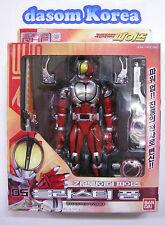 BANDAI Masked Kamen Rider FAIZ 555: FAIZ BLASTER FORM (SUPER RHF) Rare