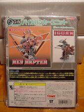 Zoids Pile Bunker CP08  for Rev Raptor/Iguan