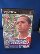 Sony Playstation PS2 J. League Pro Soccer Clubo Complete Japan Systems Only